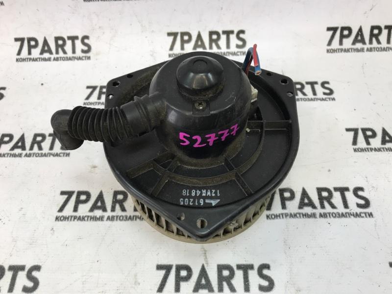 Мотор печки Nissan Atlas H4F23