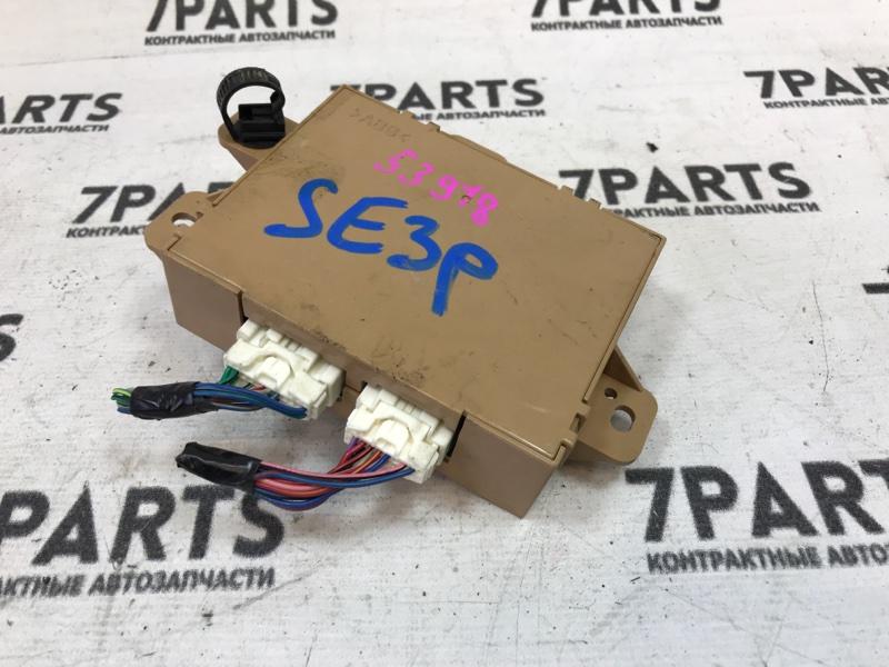 Блок управления Mazda Rx-8 SE3P