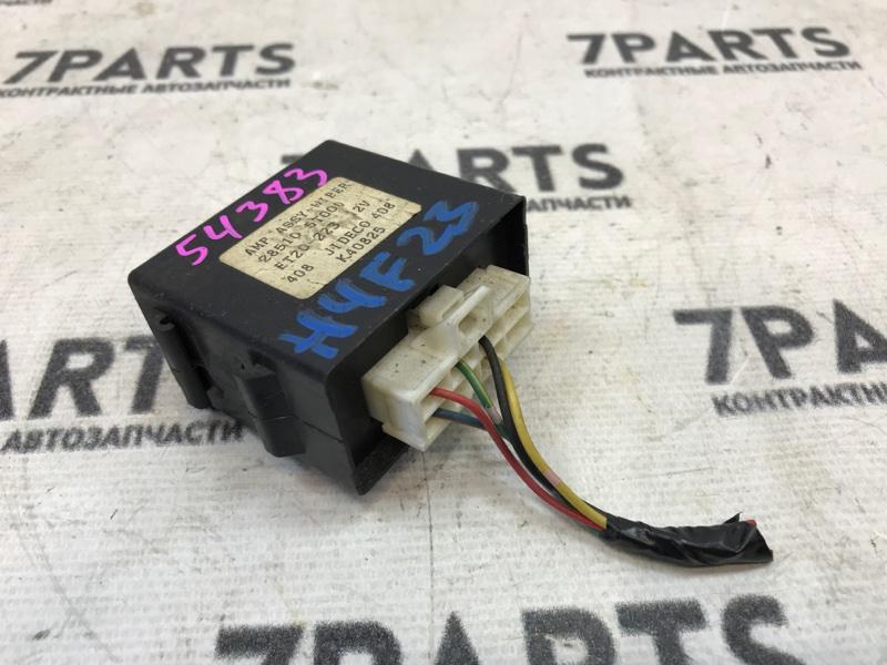 Блок управления Nissan Atlas H4F23