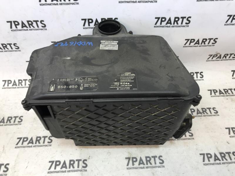 Коробка для блока efi Mercedes-Benz Slk-Class R170
