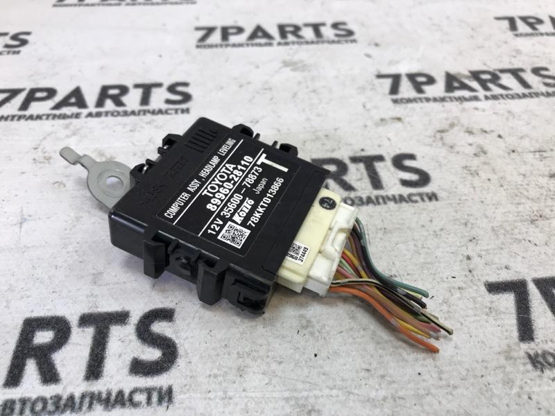 Блок управления Toyota Noah ZRR70