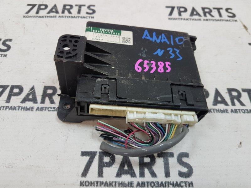 Блок управления Toyota Mark X Zio ANA10 2AZFE 2008