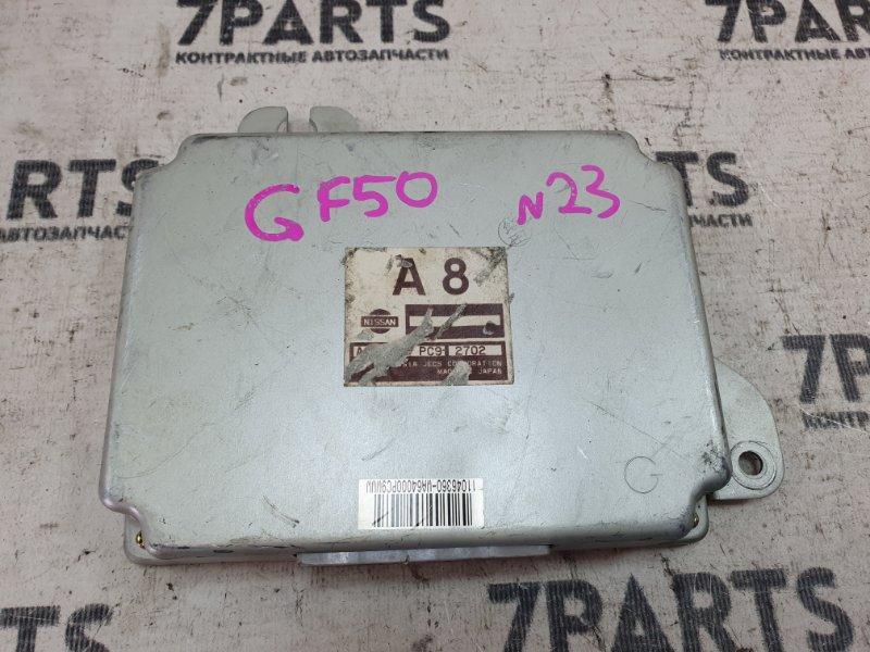 Блок управления кпп Nissan Cima GF50 VK45DD 2002