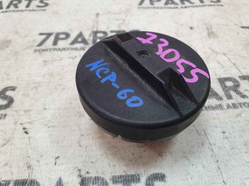 Крышка топливного бака Toyota Ist NCP60