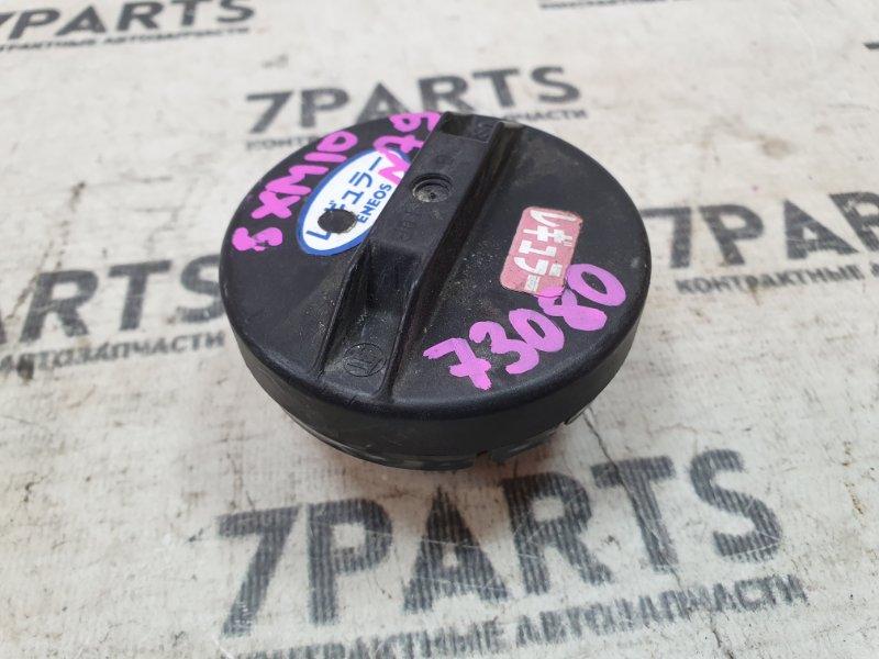 Крышка топливного бака Toyota Gaia SXM10 3SFE 2000