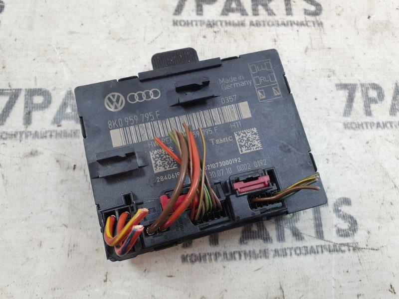 Блок управления Audi A4 8K5 2011 задний левый