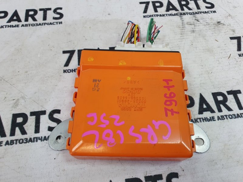 Блок управления Toyota Crown GRS182 3GRFSE 2005