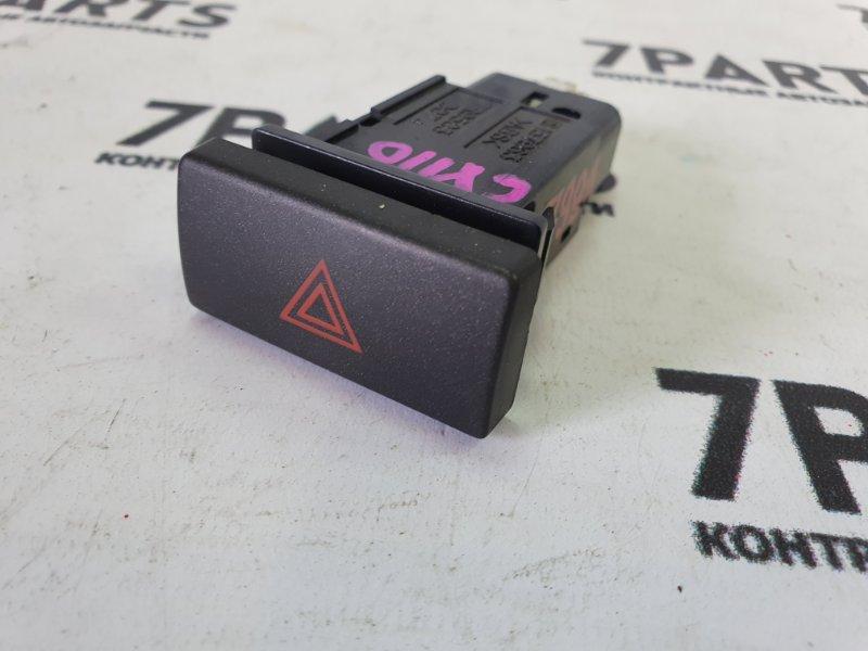 Кнопка Toyota Mark Ii GX110 1GFE 2002