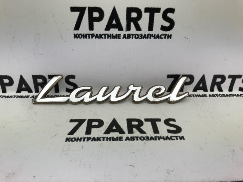 Эмблема Nissan Laurel GC35
