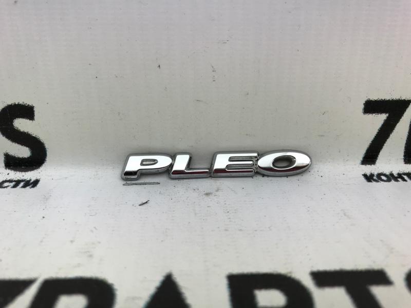 Эмблема Subaru Pleo