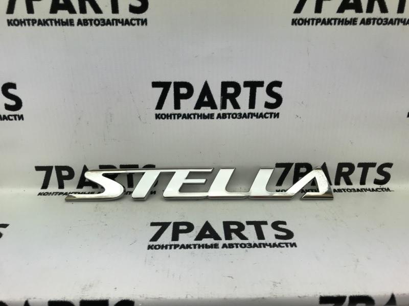 Эмблема Subaru Stella