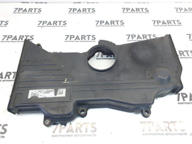 Крышка ремня грм Subaru Legacy BH5