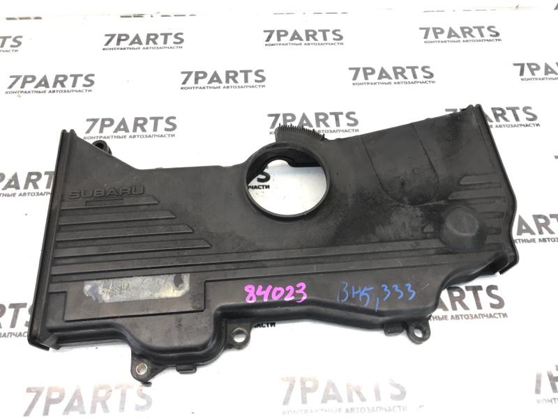 Крышка ремня грм Subaru Legacy BH5 EJ206 1999