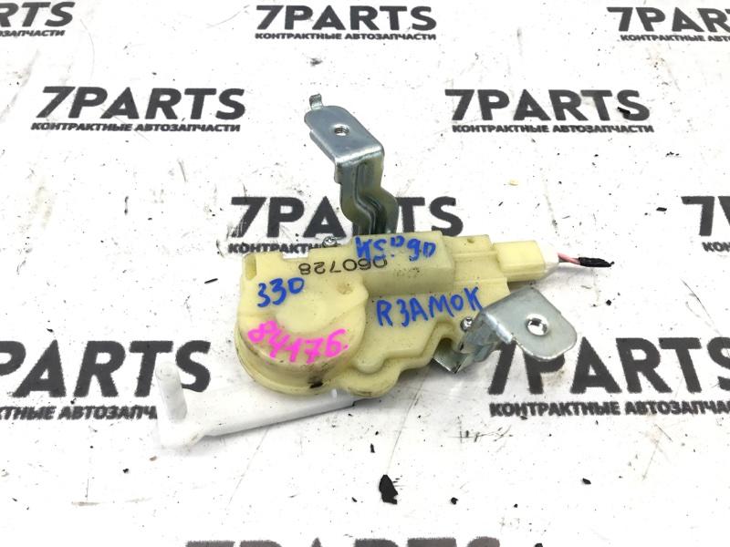 Активатор Toyota Vitz KSP90 1KRFE 2006
