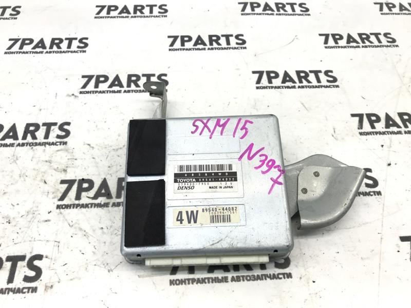 Блок управления Toyota Gaia SXM15 3SFE 2000
