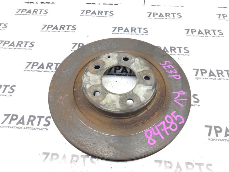 Тормозной диск Mazda Rx-8 SE3P задний левый