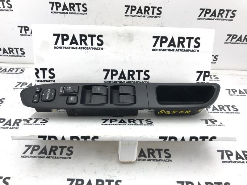 Блок упр. стеклоподьемниками Subaru Forester SG5 EJ202DXTAE 2003 передний правый