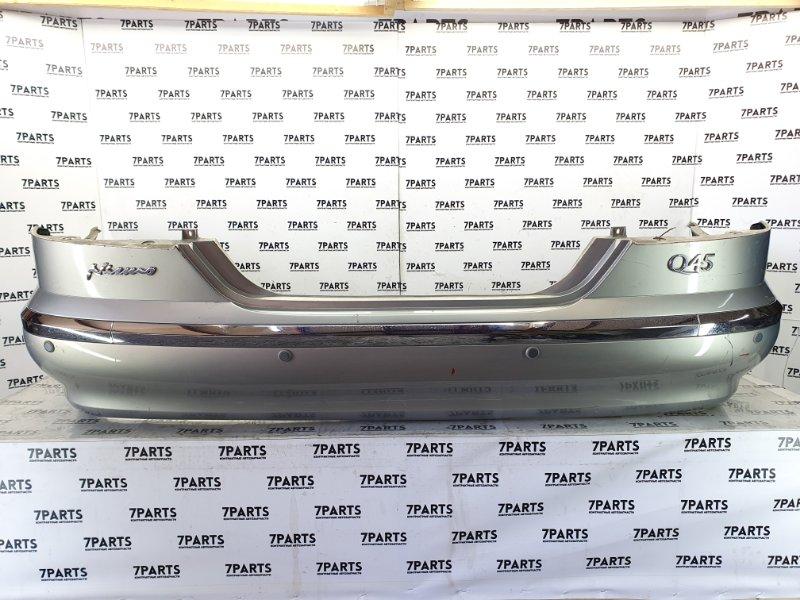 Бампер Nissan Cima GF50 VK45DD 2002 задний