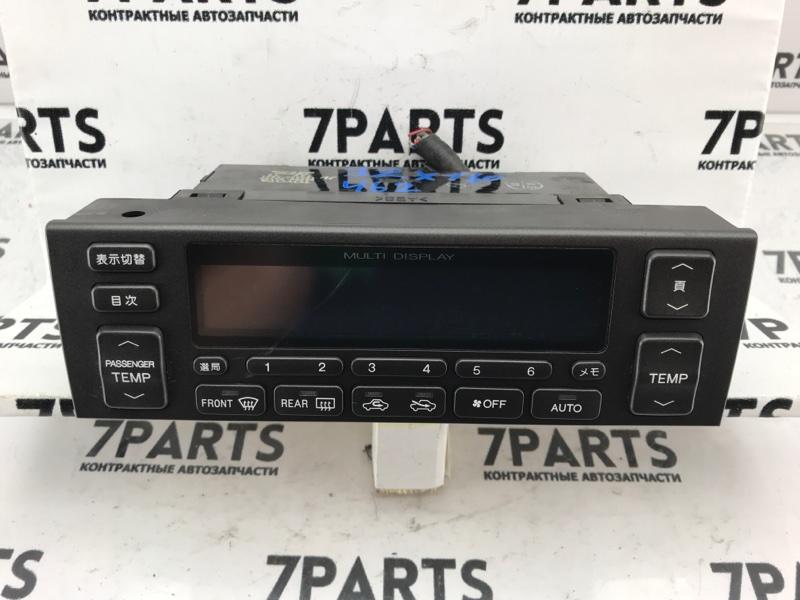 Климат-контроль Toyota Aristo JZS160 2JZGE 1997