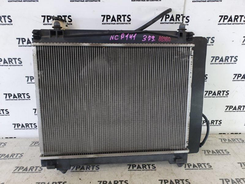 Радиатор двс Toyota Spade NCP141 1NZ-FE 2014
