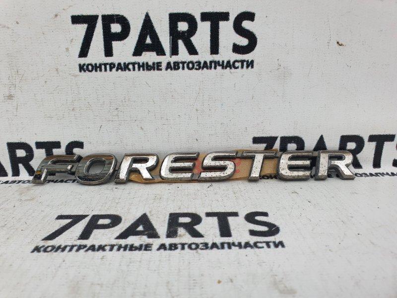 Эмблема Subaru Forester SG5
