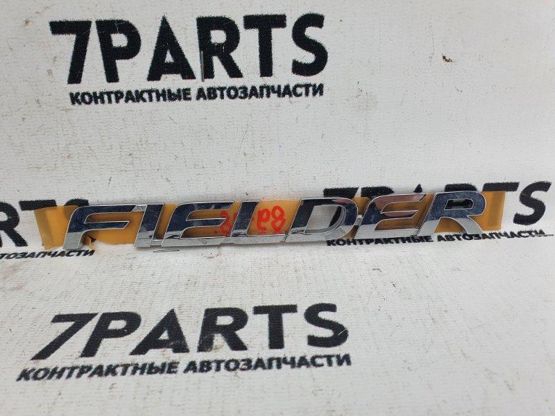Эмблема Toyota Corolla Fielder