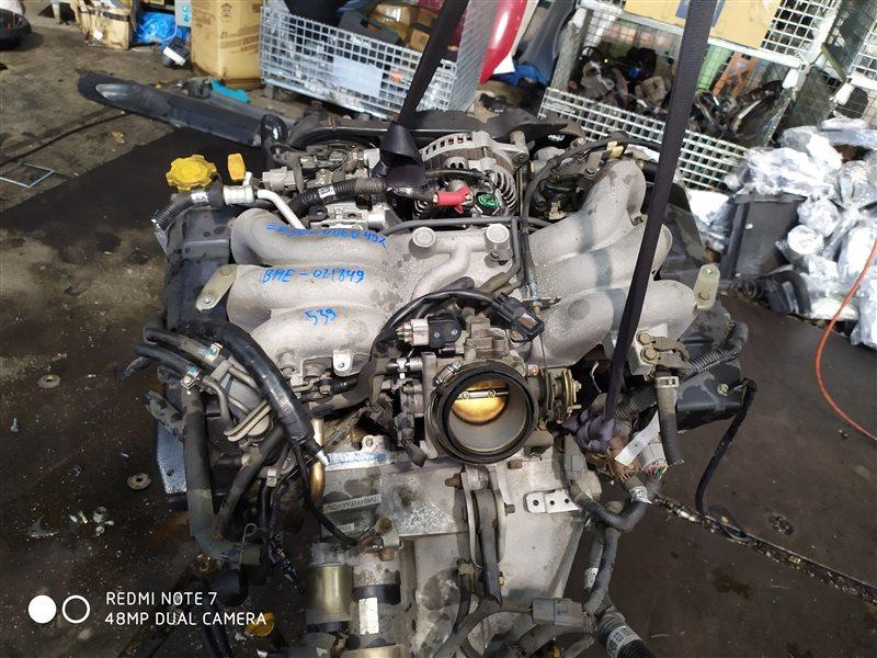 Двигатель Subaru Legacy BHE EZ30DNXCBG 2002