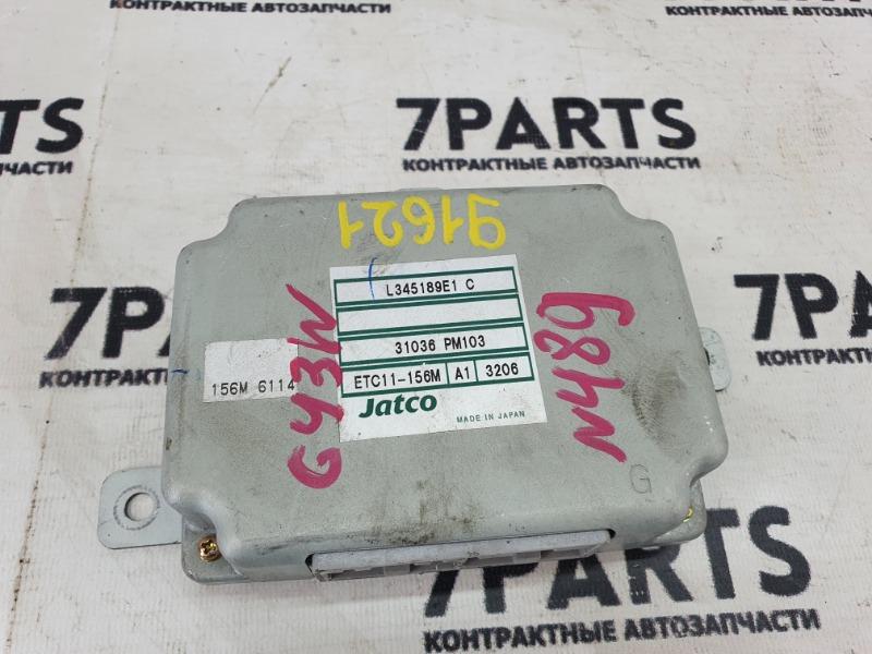 Блок управления кпп Mazda Atenza Wagon GY3W L3-VE 2003