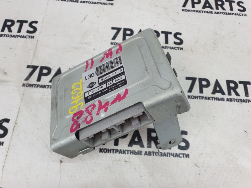 Блок управления кпп Nissan Avenir PW11 SR20DE 1998