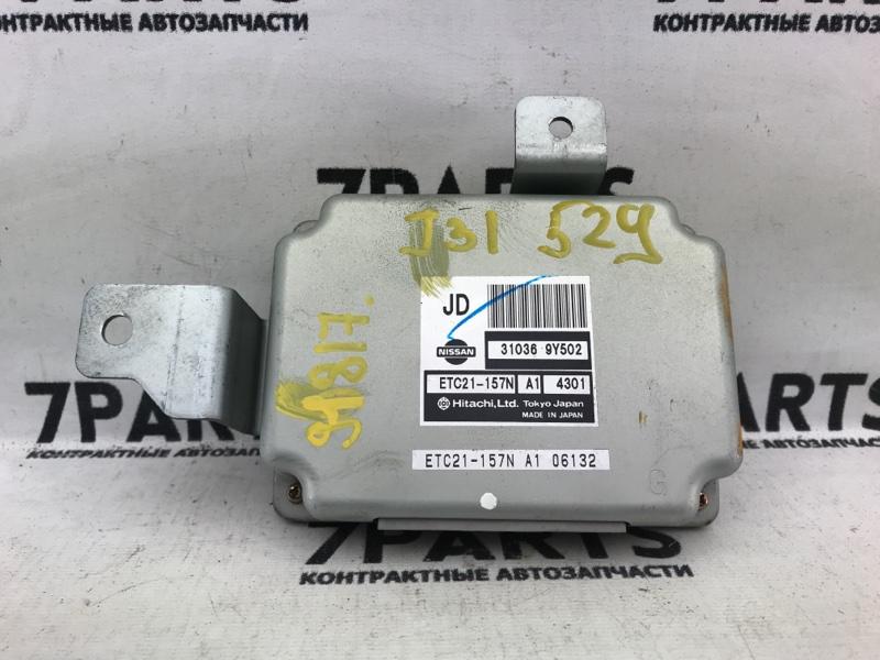 Блок управления кпп Nissan Teana PJ31 VQ35DE 2004