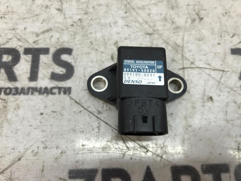 Датчик Lexus Gs450H GWS191