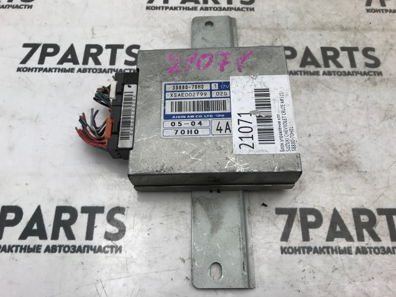 Блок управления кпп Suzuki Chevrolet Cruze HR51S
