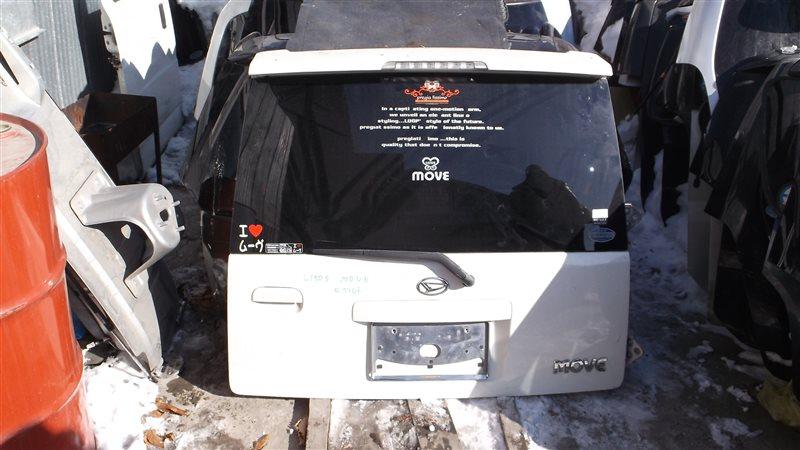 Дверь 5-я Daihatsu Move L150S задняя
