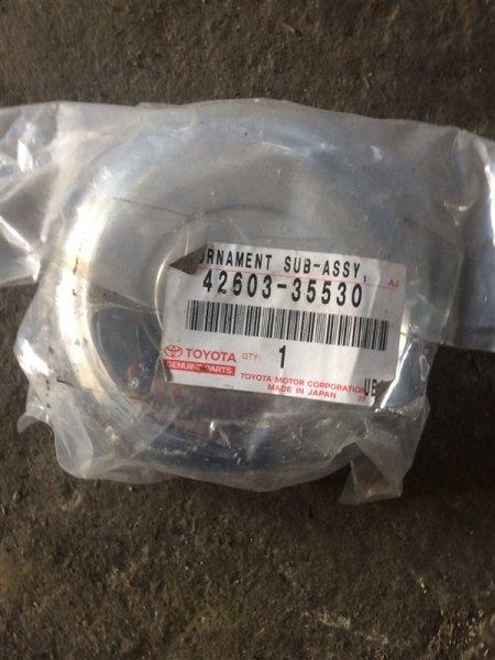 Колпачек на литье Toyota Hilux RZN147 42603-35530