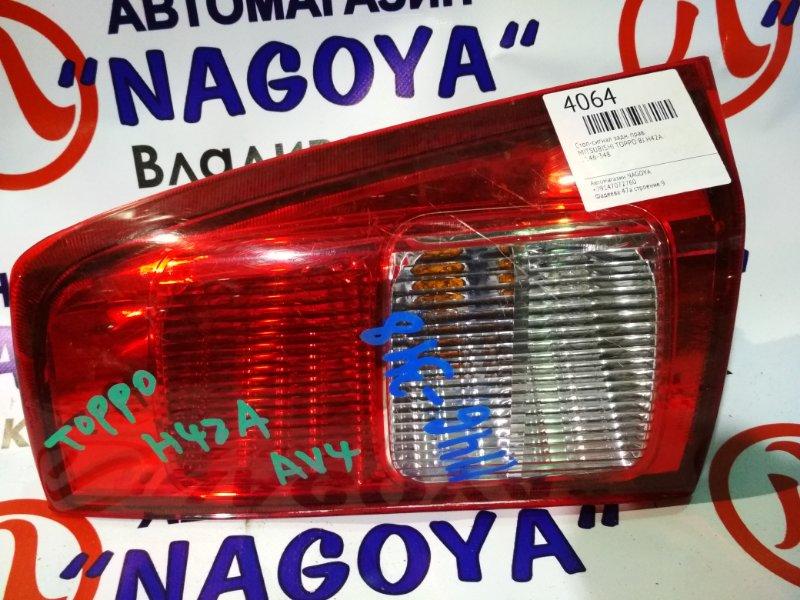 Стоп-сигнал Mitsubishi Toppo Bj H42A задний правый 1146-348