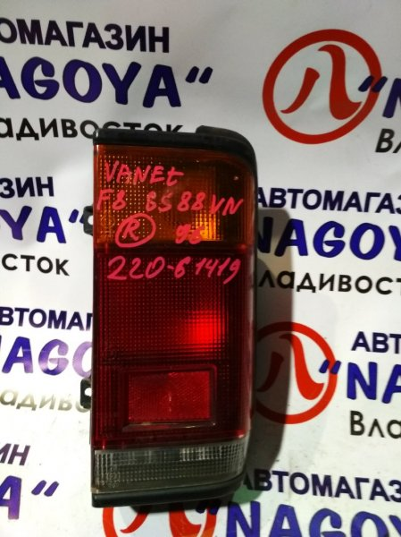 Стоп-сигнал Nissan Vanette SS28VN задний правый 220-61419