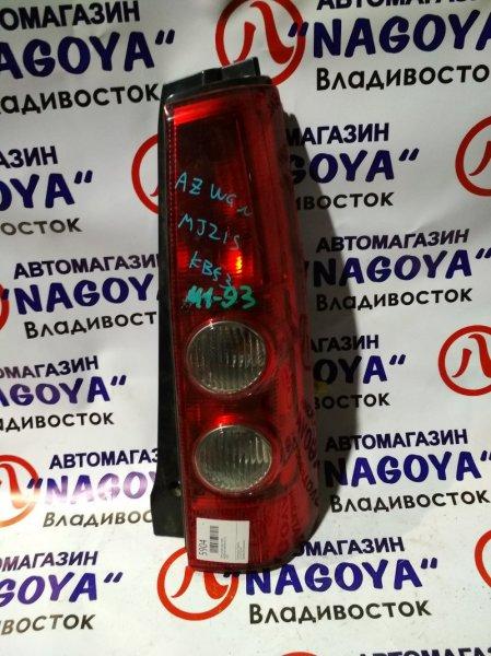 Стоп-сигнал Mazda Az Wagon MJ21S задний правый 4193
