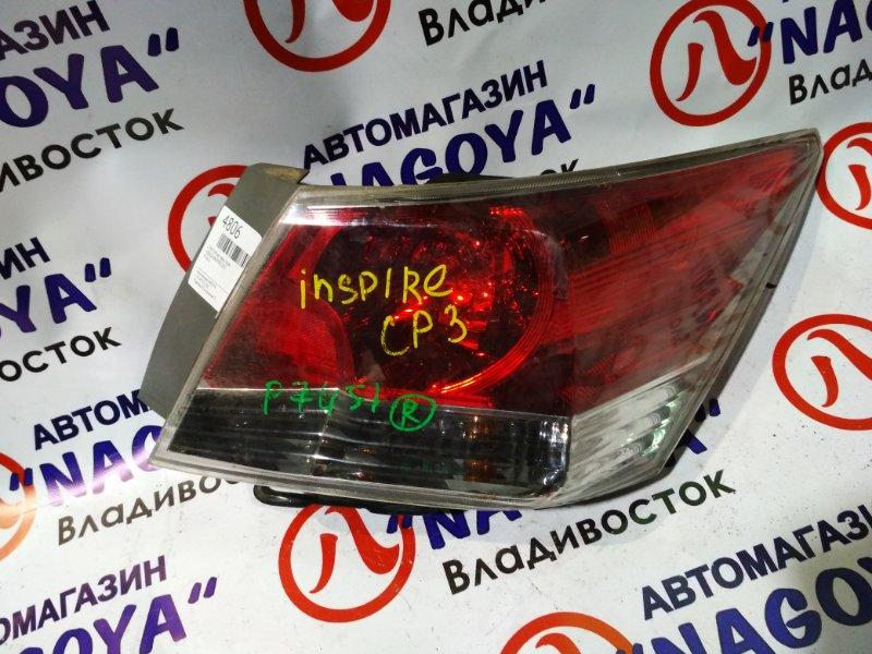 Стоп-сигнал Honda Inspire CP3 задний правый P7451