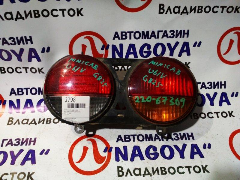 Стоп-сигнал Mitsubishi Minicab U62V задний правый 220-87369