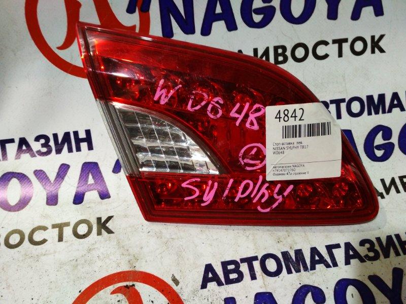 Стоп-вставка Nissan Sylphy TB17 задняя левая W0648