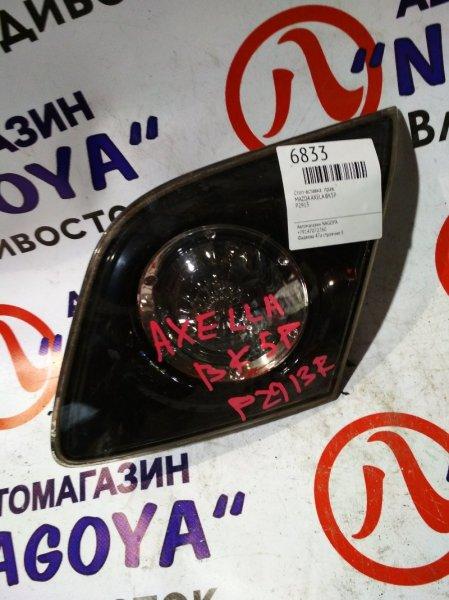 Стоп-вставка Mazda Axela BK5P задняя правая P2913
