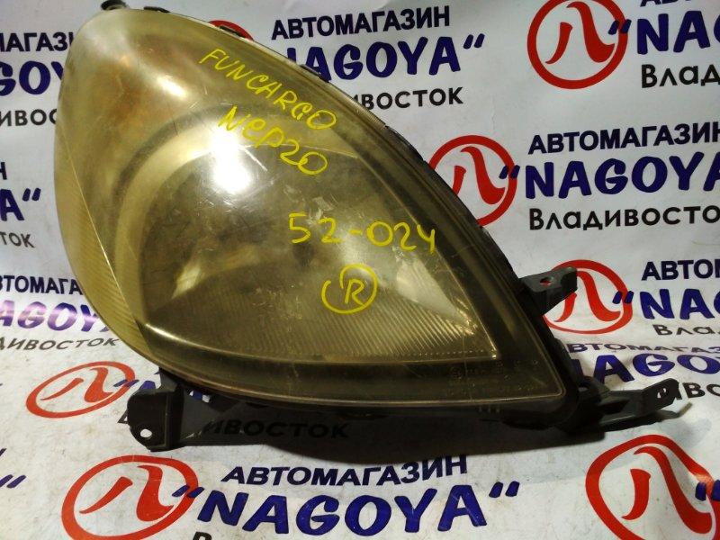 Фара Toyota Funcargo NCP21 передняя правая 52024