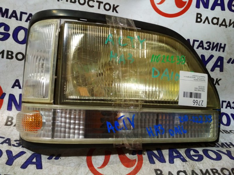 Фара Honda Acty HH5 передняя правая 110-22239