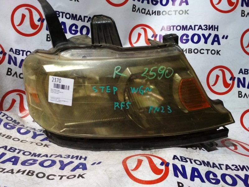 Фара Honda Step Wagon RF5 передняя правая 3590/3589/4063