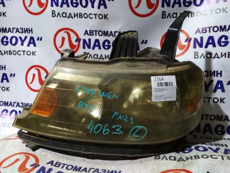 Фара Honda Step Wagon RF5 передняя левая 3590/3589/4063