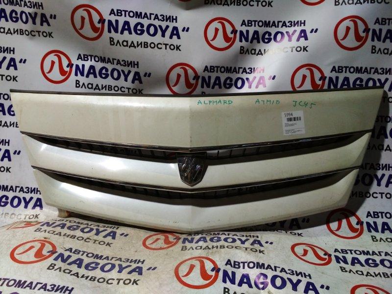 Решетка Toyota Alphard ATH10 передняя
