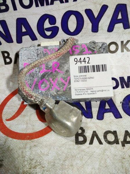 Блок ксенона Toyota Noah AZR60 85967-33010