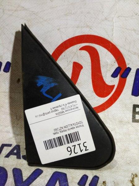Уголок крыла Toyota Allion NZT260 передний правый