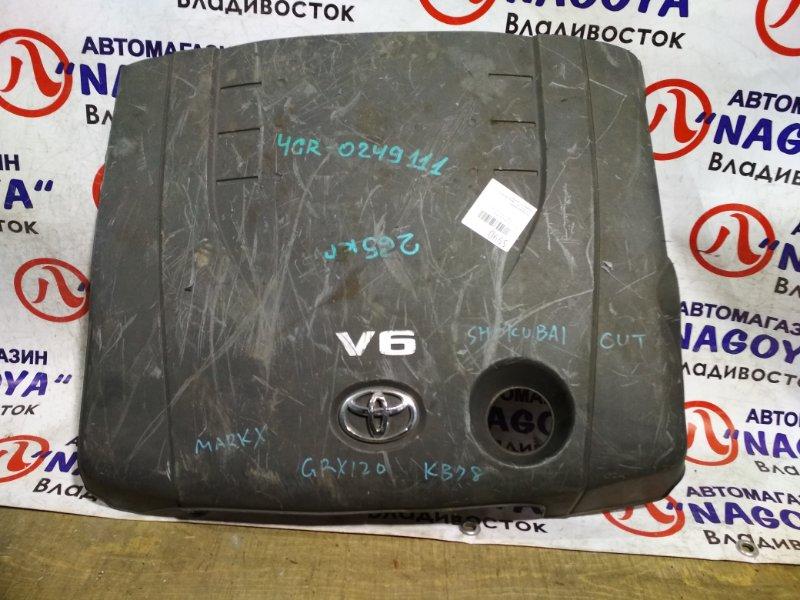 Крышка двс декоративная Toyota Mark X GRX120 4GR-FSE