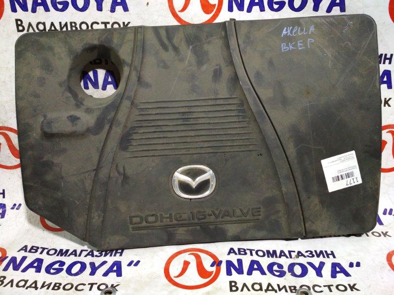 Крышка двс декоративная Mazda Axela BKEP LF-DE